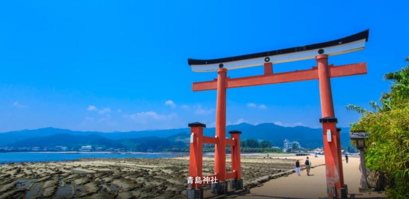 曾经的日向国—现在的宫崎县宫崎市