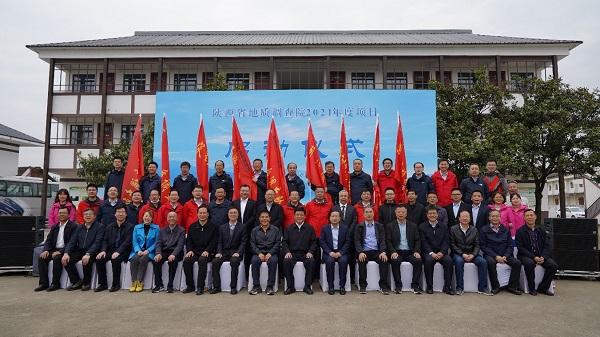 中煤科工集团西安研究院公司与陕西省地质调查院签订战略合作协议