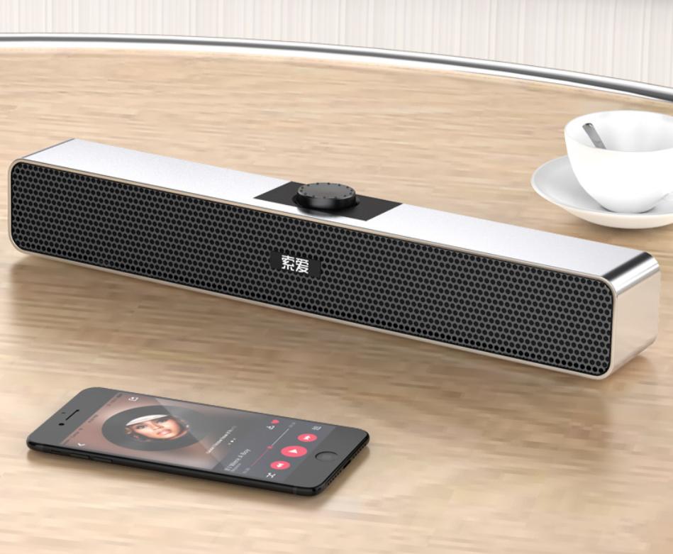 这款索爱SA-A6家用电脑音箱 颜值高好音质集齐优点于一身