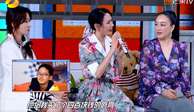 钟丽缇14岁女儿只认识王一博,张伦硕反对早恋,jaden:继父严厉