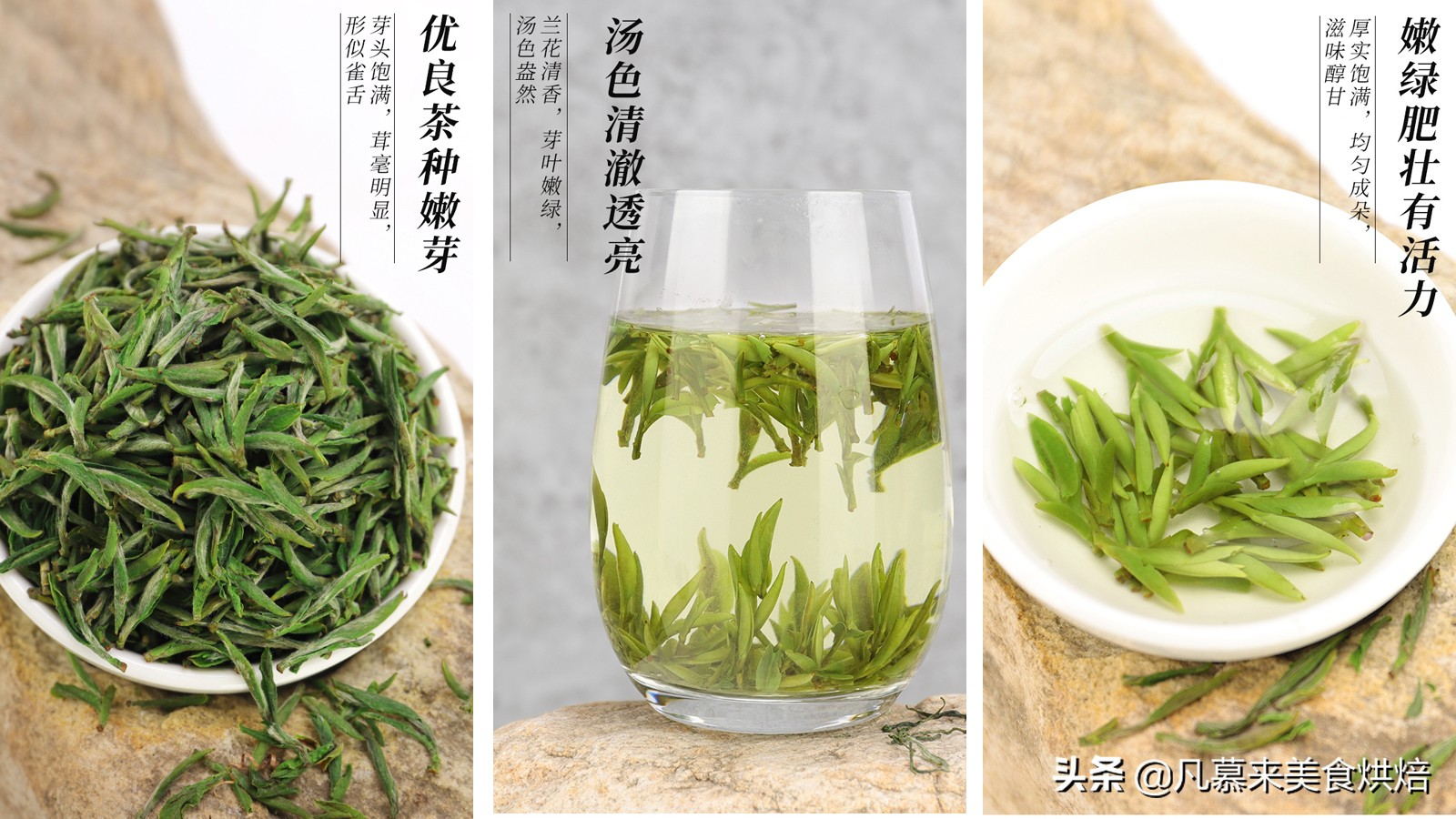 什么茶最好?茶叶品种?中国最好喝的30种名茶,如何选购茶叶