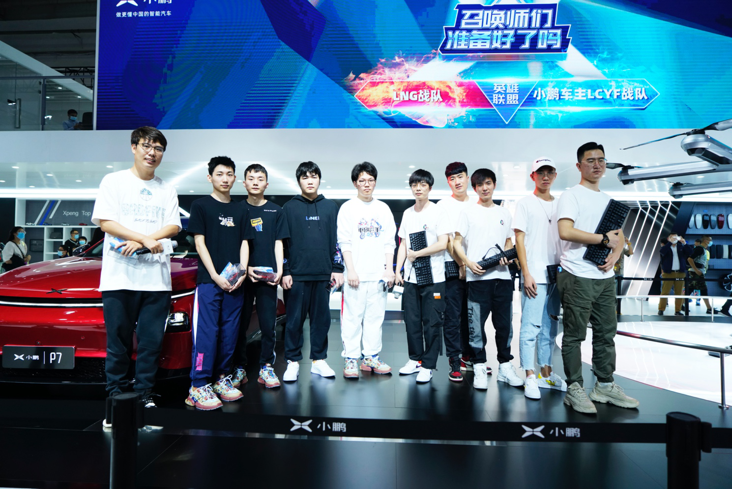 S10全民LOL 小鹏汽车车主战队与李宁LNG决胜北京车展