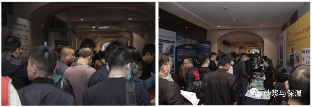 「胜友如云 荟萃贵阳」全国磷石膏产业技术交流大会精彩报道