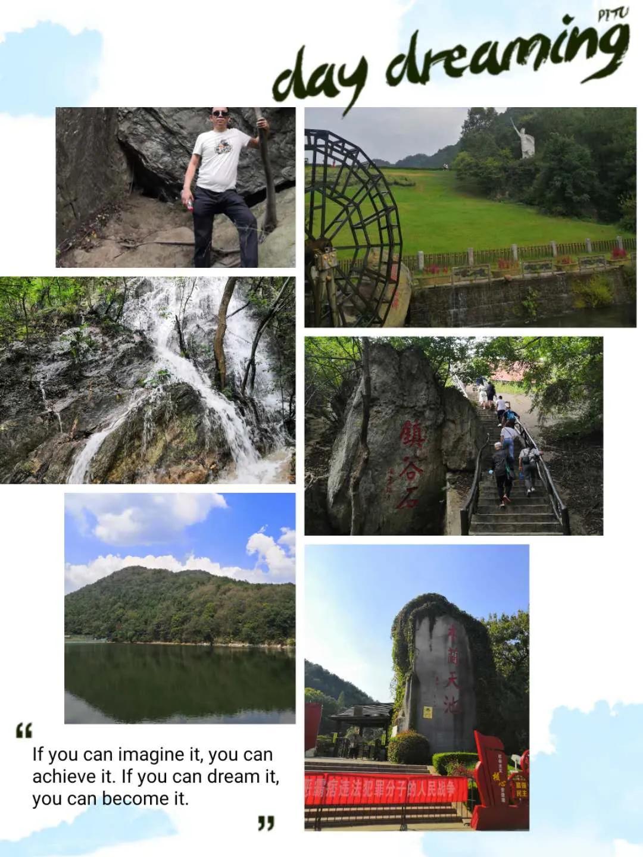 湖北盛竞博jbo首页团队户外拓展,周边一日游,走进木兰山
