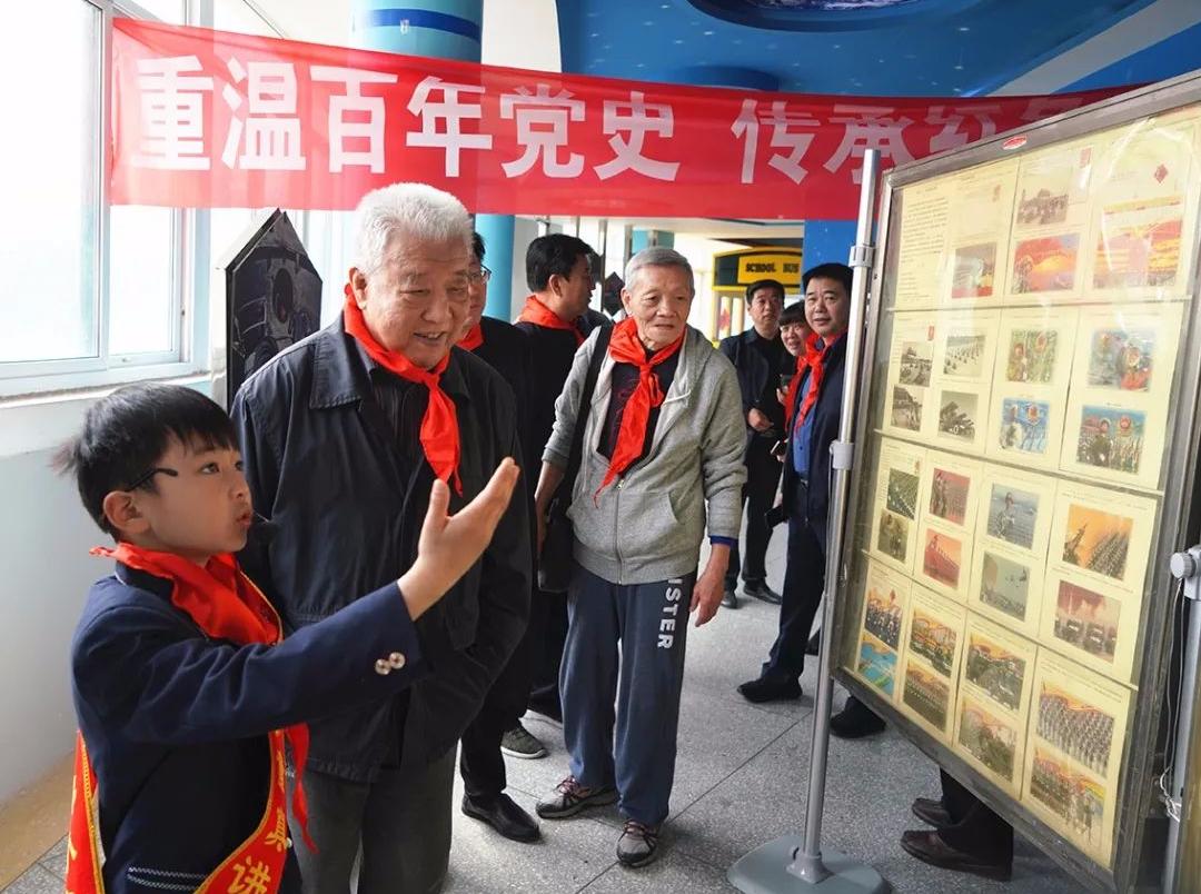鄭州舉辦《西游記(四)》特種郵票首發儀式暨建黨百年紅色郵展