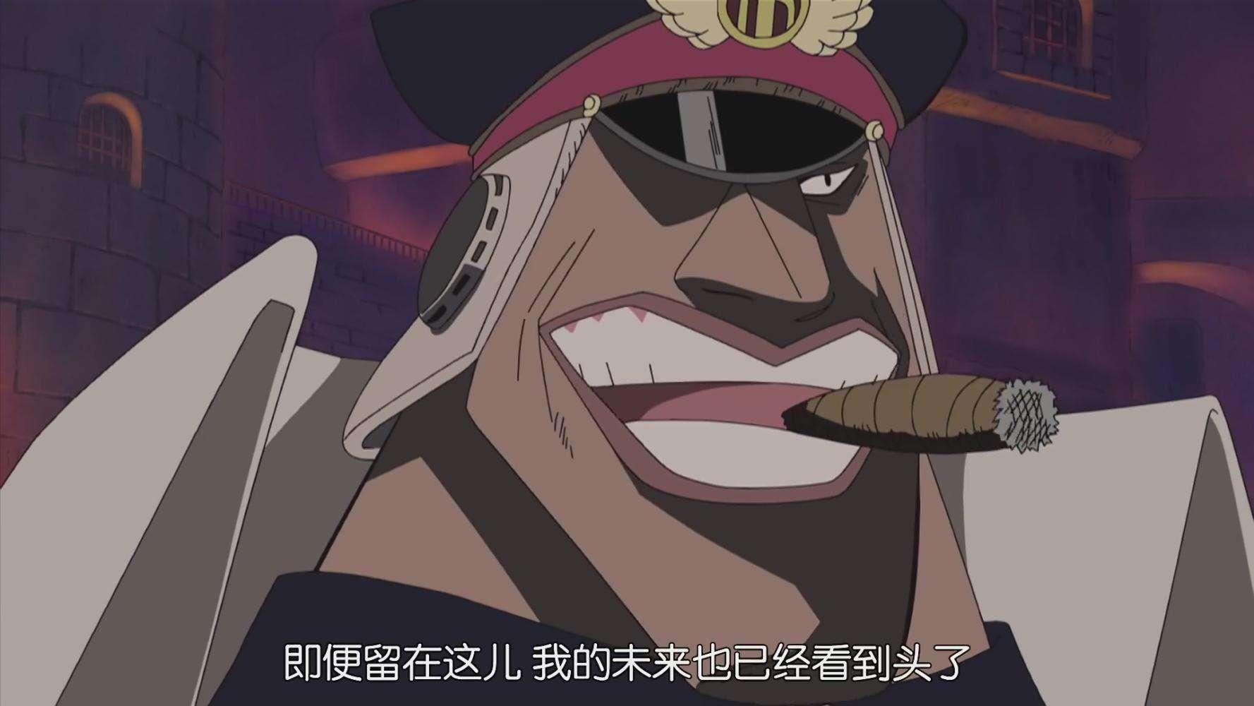 海賊王中6個煙不離嘴的人,斯摩格跟能力有關,山治不抽雪茄