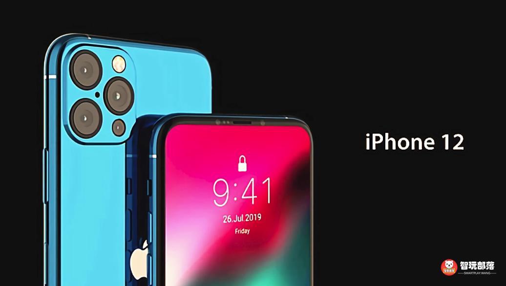 iPhone 12怎么上推特 售价仅5499元