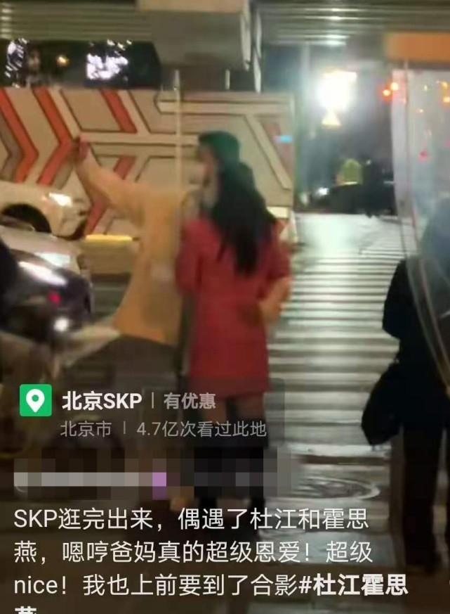 杜江陪霍思燕逛街,寒冷北京街頭相擁自拍,結婚七年如熱戀般甜蜜