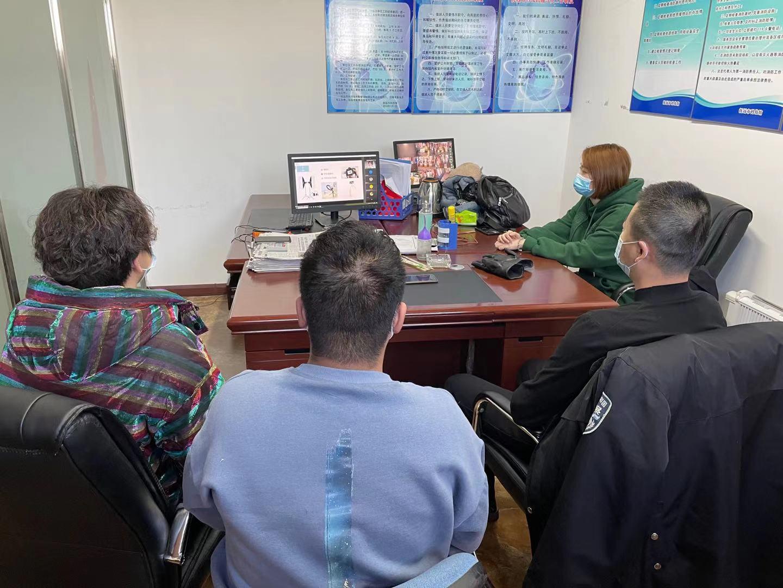 黑龙江省自然科学博物馆学会联合我馆成功举办全省科普场馆工作人员线上业务培训
