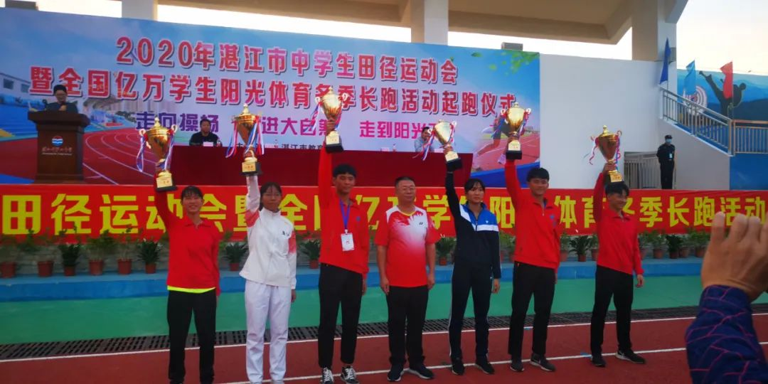 廉江市中学生田径代表队参加湛江市中学生田径运动会喜获佳绩