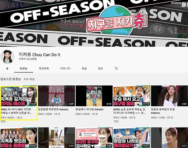 RedVelvet今年8月回归剧透整理;本月少女Chuu自私发言引发争议