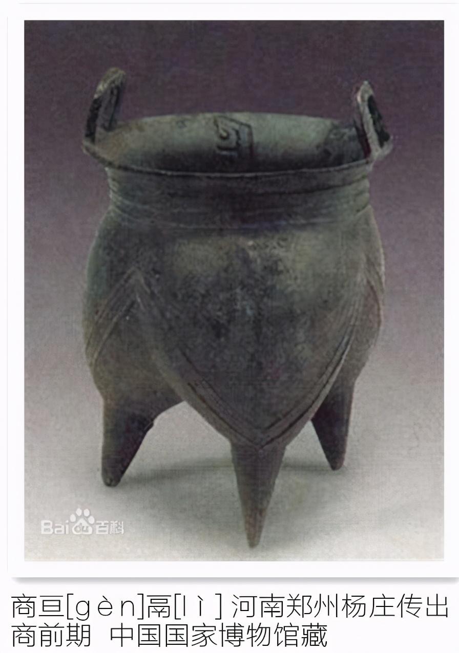 商代前期的青铜器