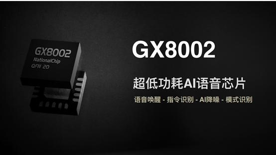 杭州国芯科技完成数亿元C轮融资,中信证券投资领投