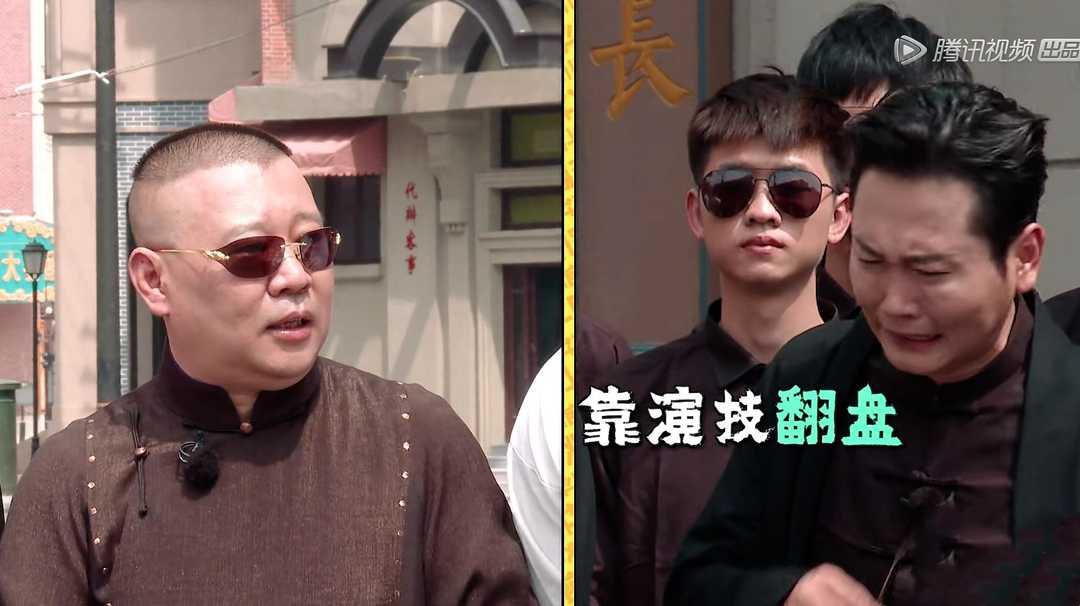 德云斗笑社:孟鹤堂这是在按穴位,还是在生孩子啊,表情太搞笑了