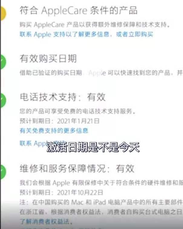 怎么辨别iPhone13系列包装正版和华强北破解(山寨)版,验真假步骤教程