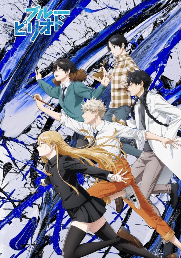 日媒推薦9部漫改秋季新番動畫,你最喜歡其中的哪一部呢