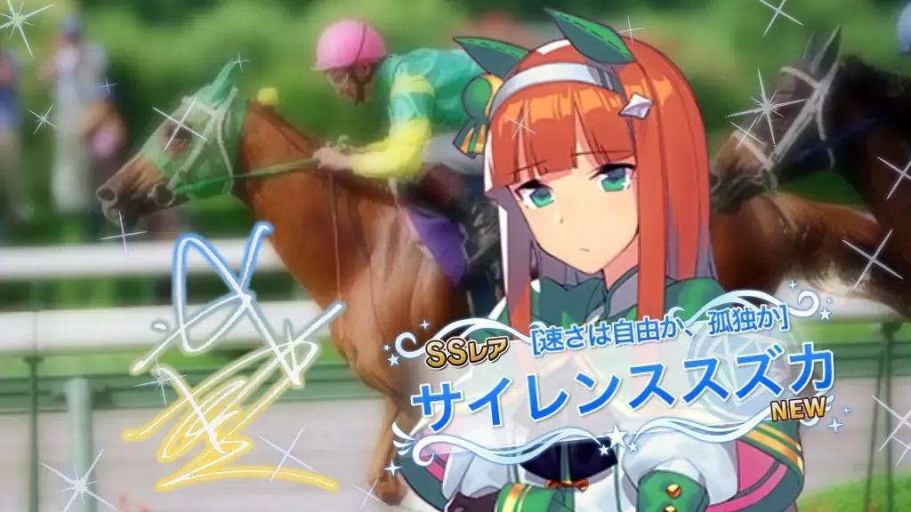 一周狂卷20亿日元,妹子赛马的游戏《赛马娘》有多上头?