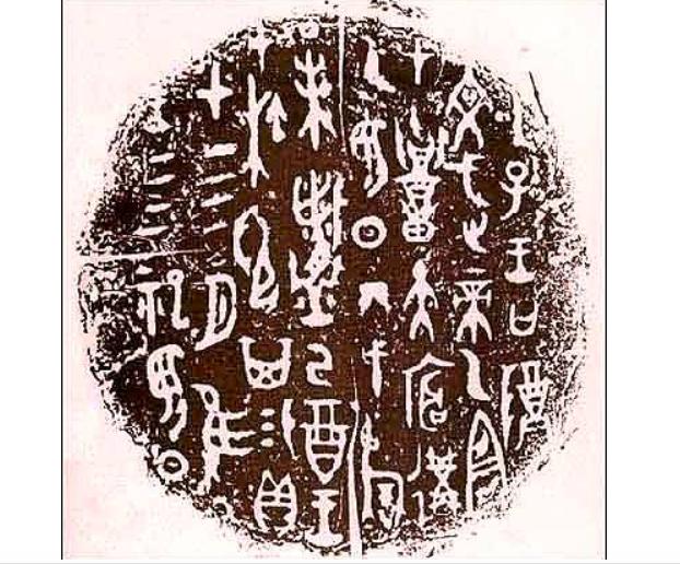 古代的姓和氏分别有什么区别?