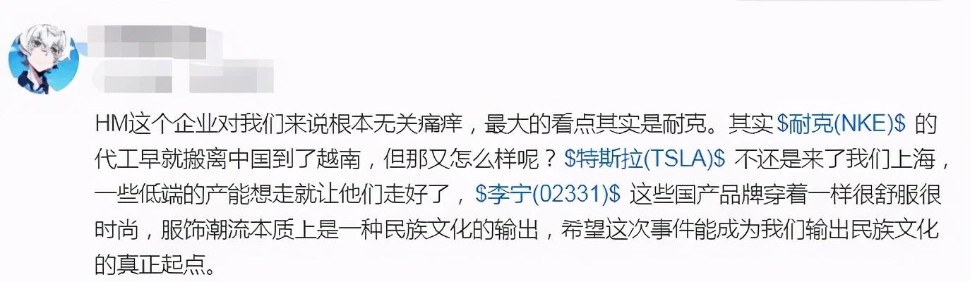 一年在中國狂收500億,一家獨大的耐克誰都動不了?