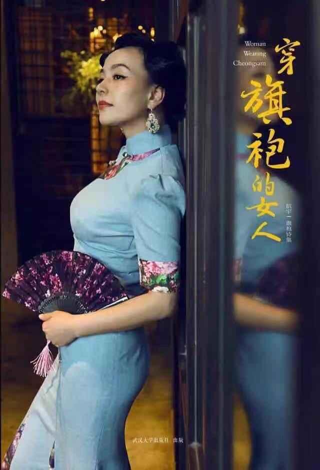 女性之美咋定义?首届城市文化代言人暨十二香黛中国美大赛告诉你