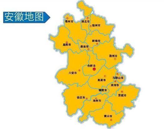 安徽省一个县,人口超90万,名字是皇帝所赐