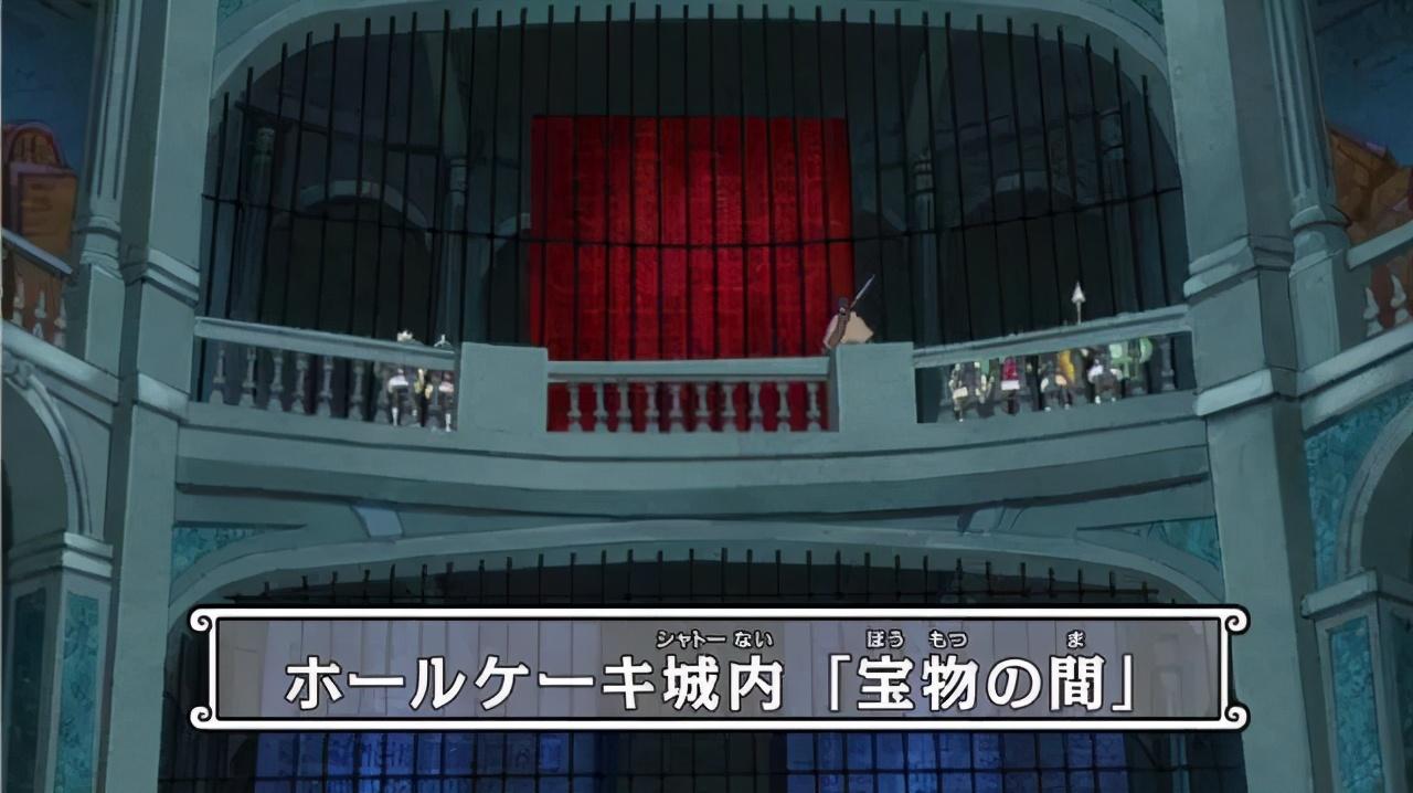 海賊王:黑胡子入侵蛋糕島?封面有暗示,目標是紅色路標歷史正文
