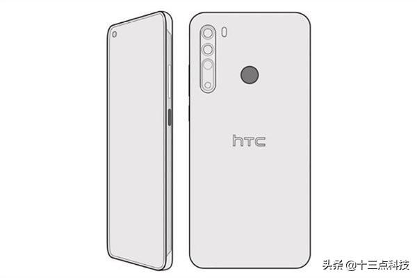 重新來過?HTC不張揚公布最新款手機,網民:還活著