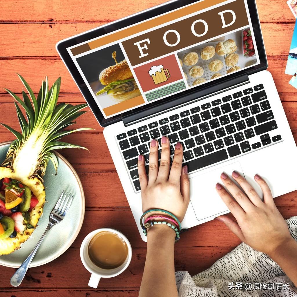 未来新餐饮业的六大趋势