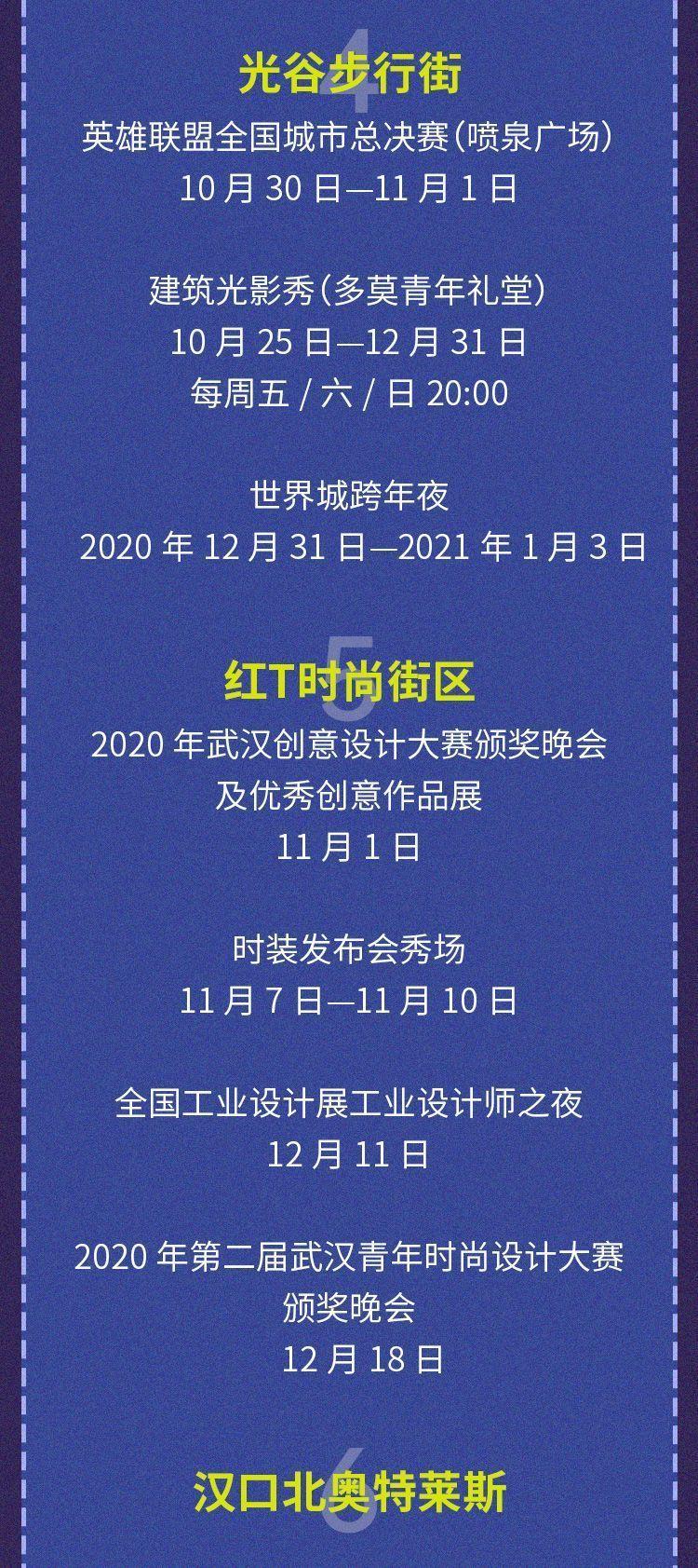 武汉再次发出邀请:300元补贴,人人都能领