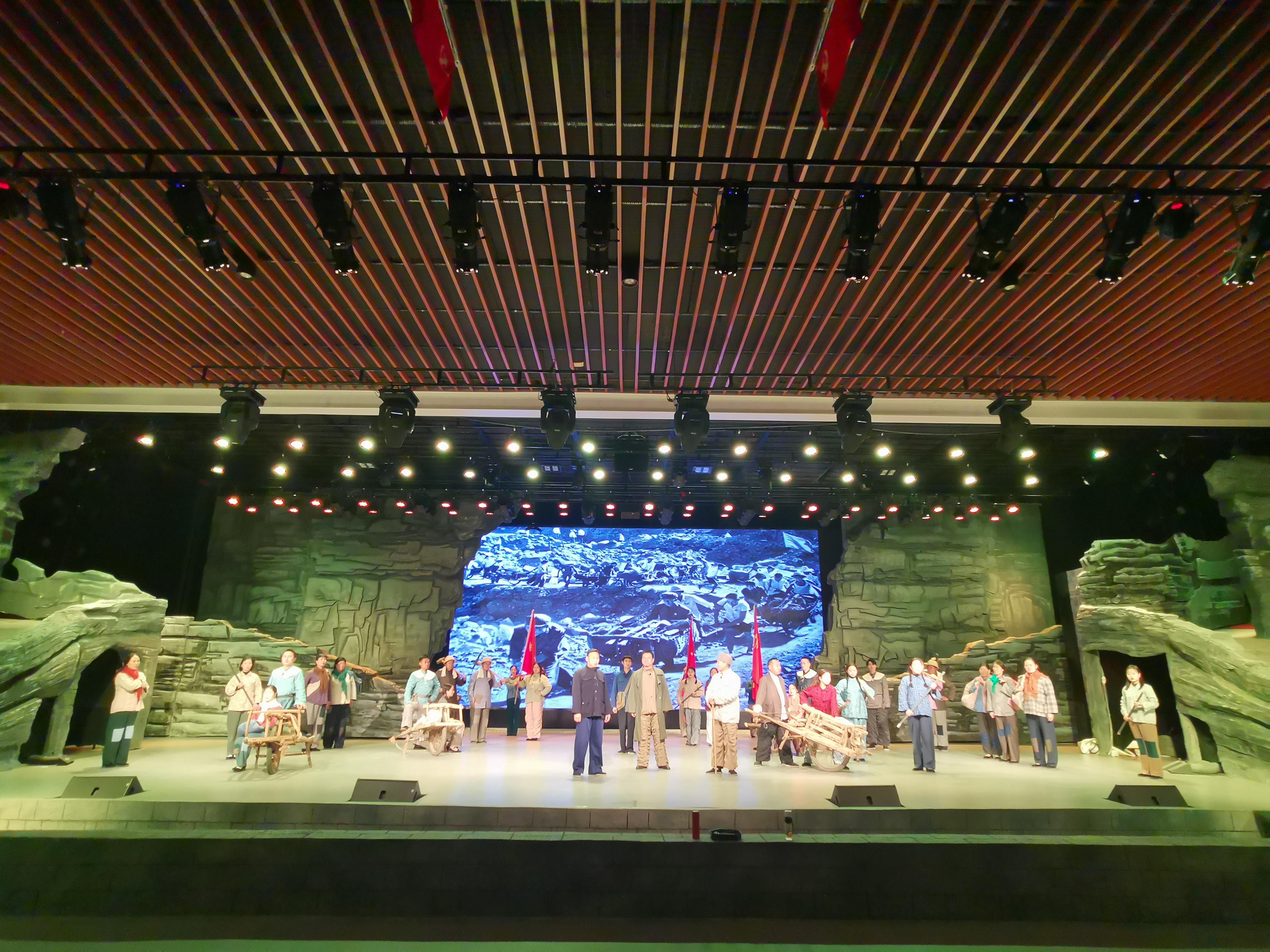 林州市推出大型话剧《难忘红旗渠》英雄画卷 浩然长歌