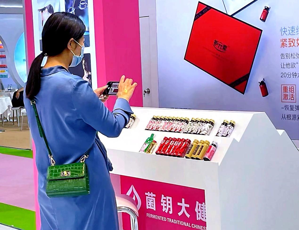 2021上海美博会报告 菌钥大健康口服玻尿酸新品破浪女性市场