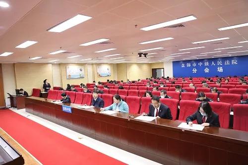 盘锦市中级人民法院组织队伍教育整顿应知应会知识测试
