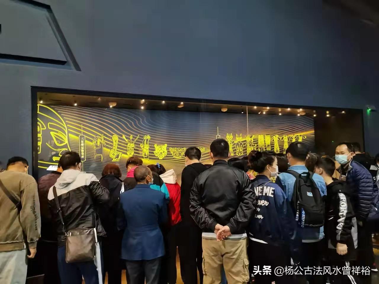 曾祥裕风水团队考察 广汉三星堆王城  发现古人选址的风水智慧