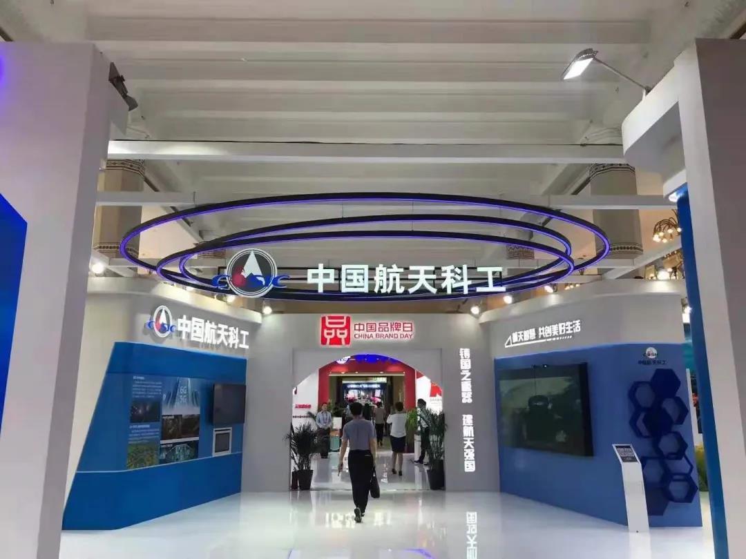 """七〇六所""""天熠""""新一代信创整机,较上一代产品性能提升40%以上"""
