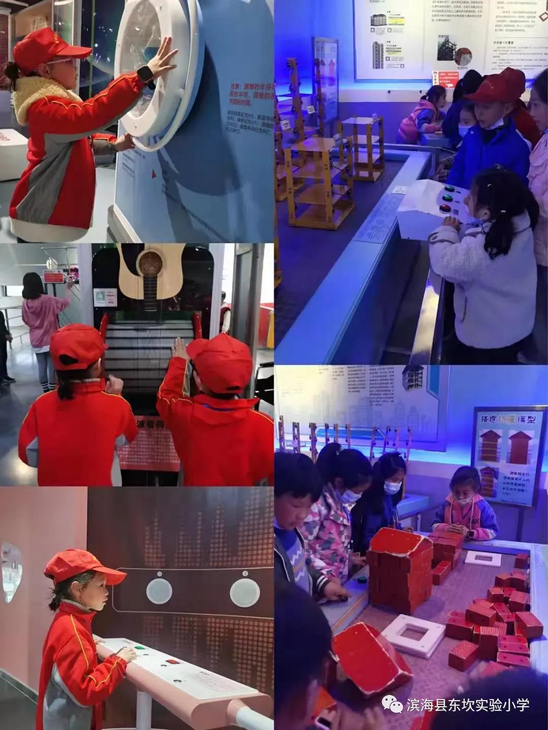 江苏滨海县东坎街道中心小学小记者爱国教育实践活动