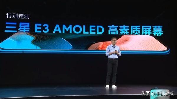 最详尽的Redmi K30 Pro配备信息内容发布,这外型和价钱你可以接纳吗?