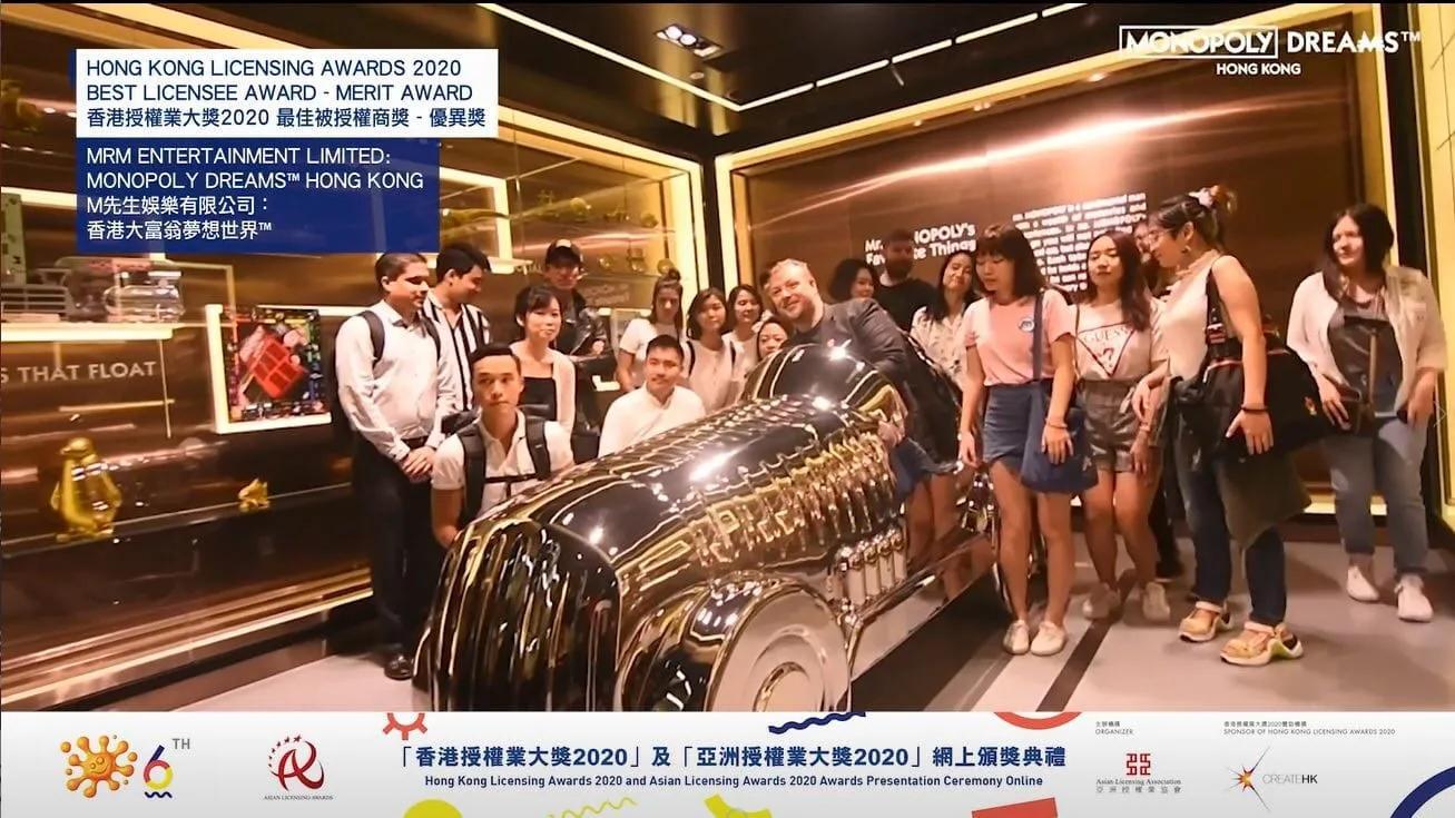 大富翁梦想世界™ 喜获香港授权业大奖2020最佳被授权商奖-优异奖