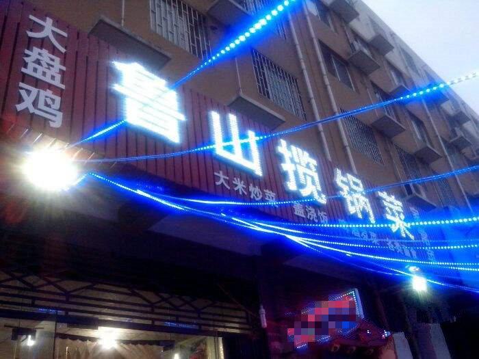 平顶山特产美食,为何本地人不稀罕?却在郑州火了起来|城市手记