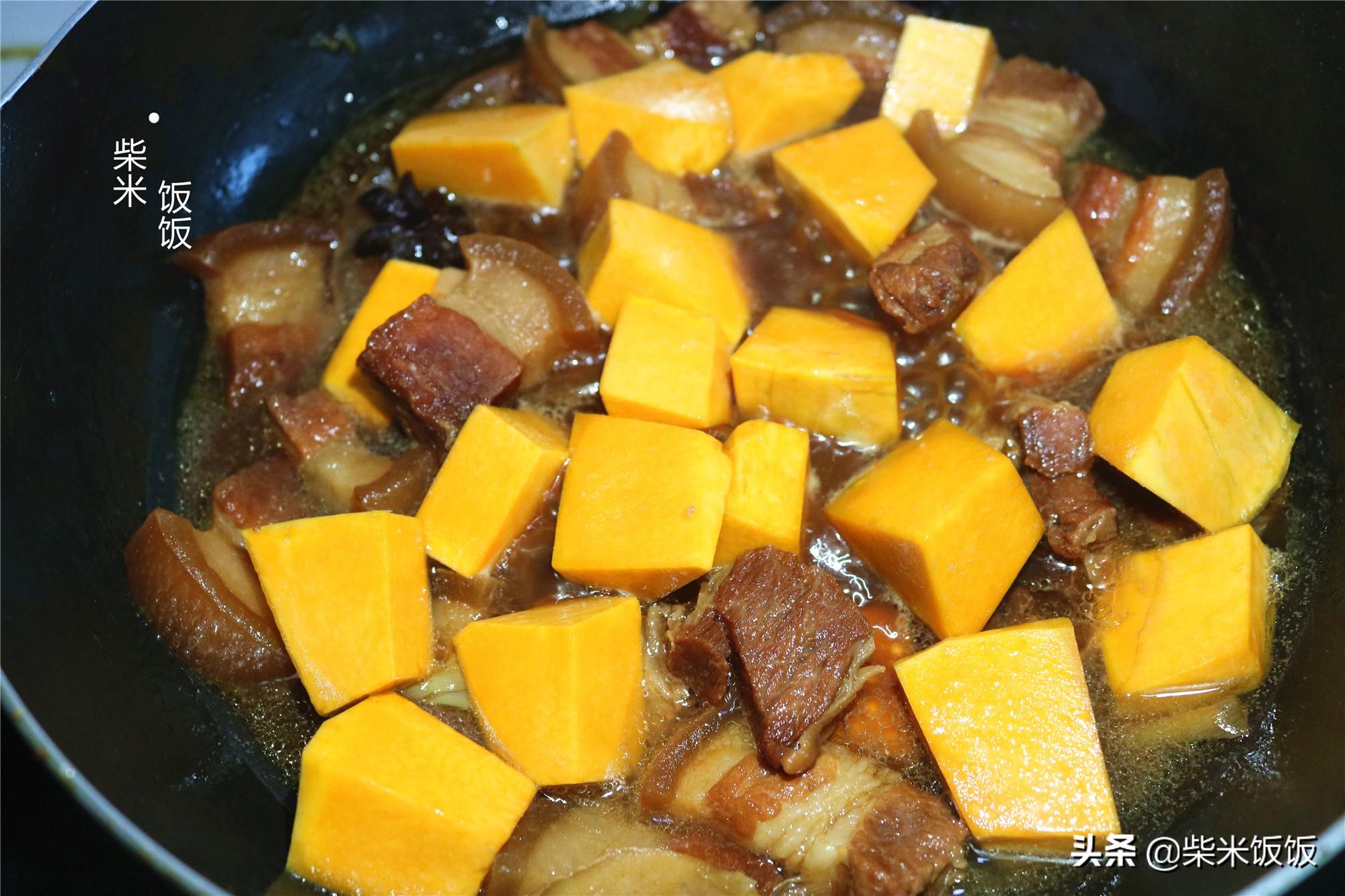 南瓜的神仙吃法,小火慢炖,又香又糯,端上桌大人孩子抢着吃