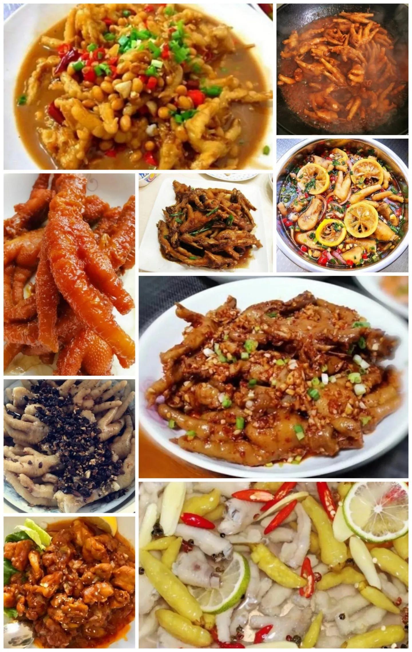 10种凤爪的做法 美食做法 第1张