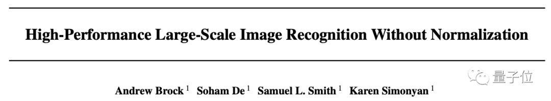 DeepMind丢掉了归一化,图像识别训练速度提升8.7倍