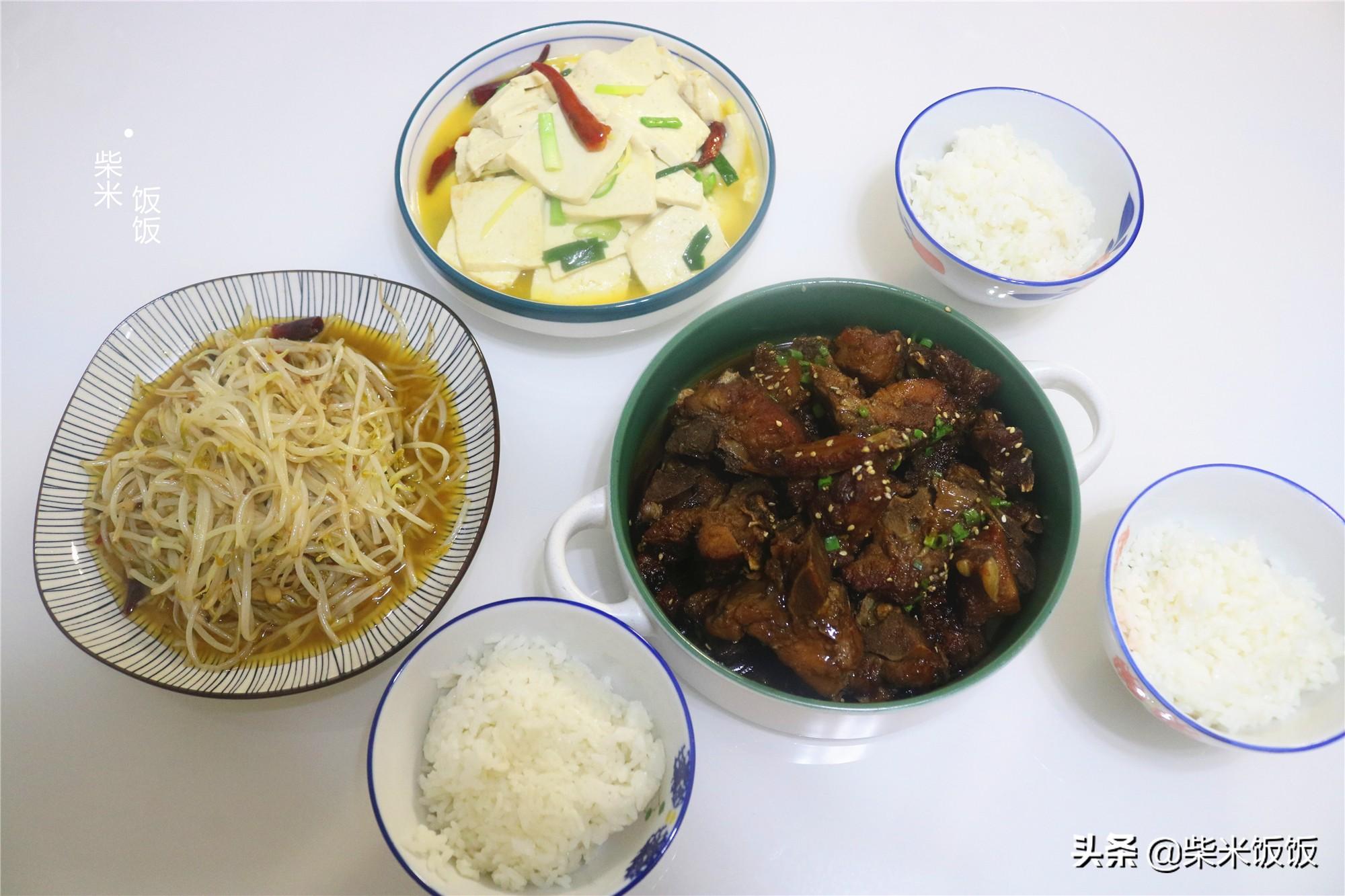 晚餐,全是家常菜,每天花费不到50元,实惠好吃 晚餐 第6张