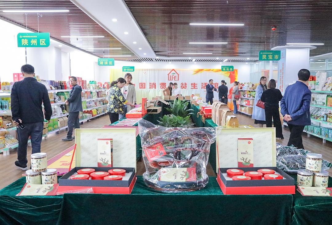 中国消费扶贫生活馆落户三门峡邮政