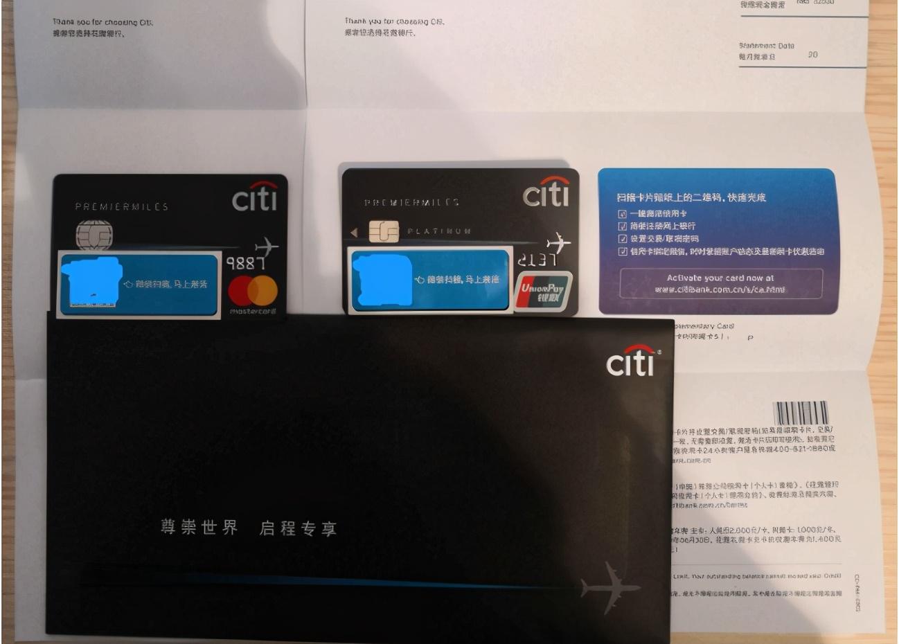 花旗银行突然宣布退出中国个人业务,那欠信用卡的钱还用还吗?