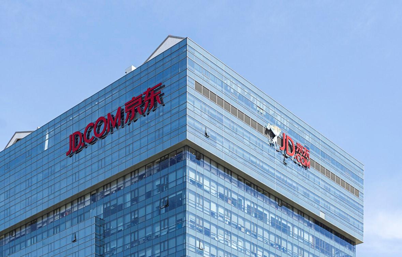 京东Q2净收入2011亿元 成中国首家单季营收超2000亿的互联网公司