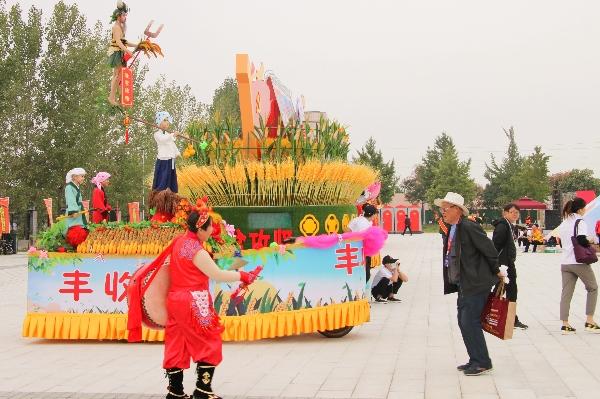 """""""庆丰收、迎小康""""第三届中国农民丰收节在运城开幕"""