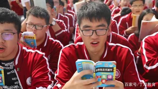 官方数据!2021年高考更难,高效提分迫在眉睫高考生不可错过