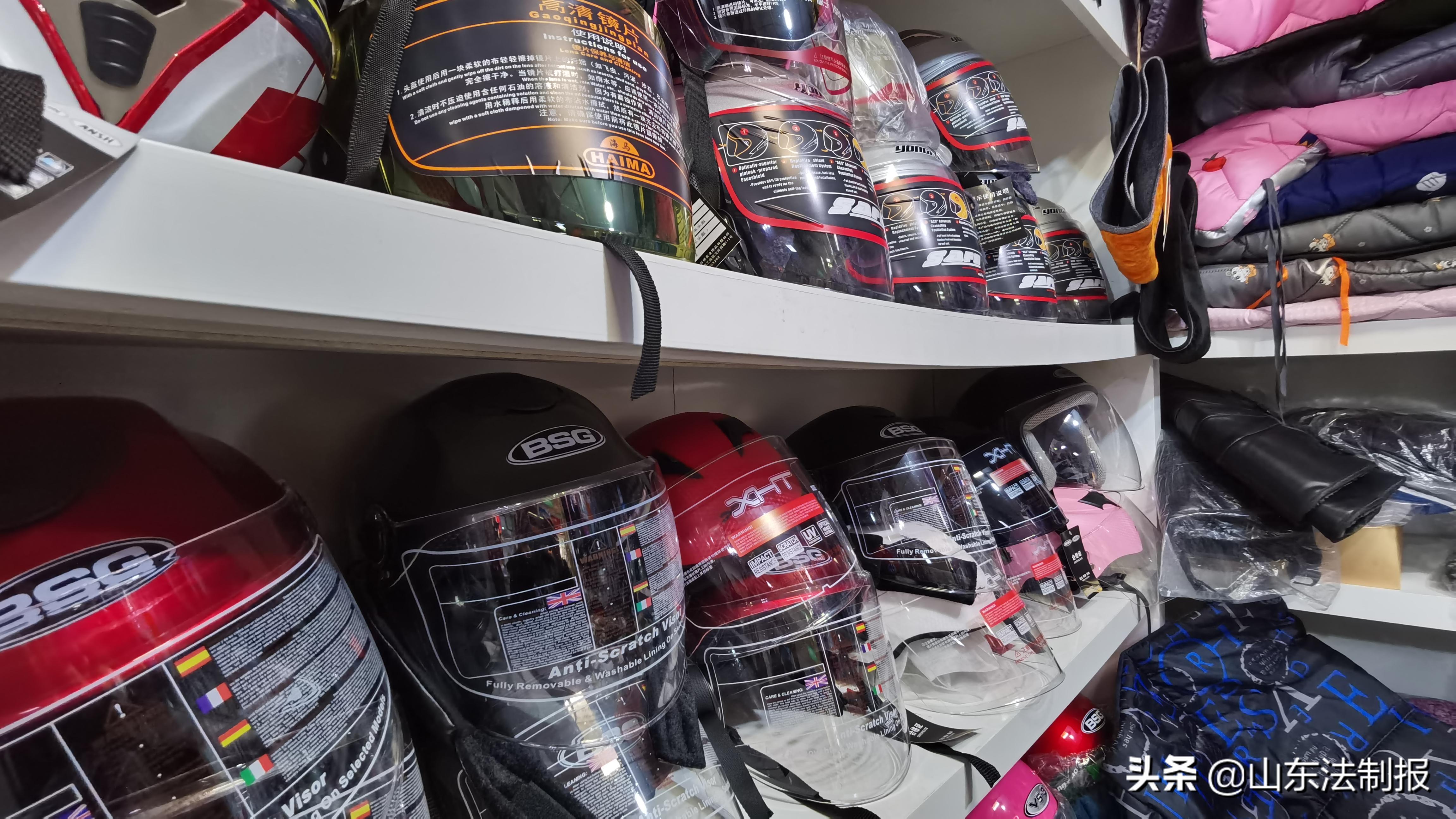 生产标准缺失 产品五花八门——电动自行车头盔质量堪忧