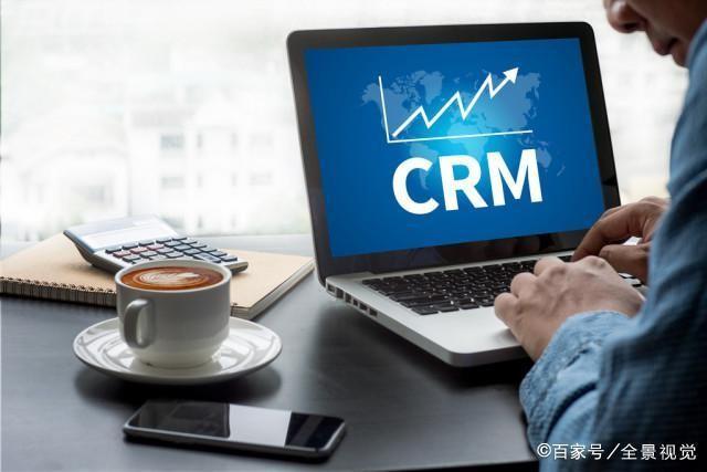 如何利用crm系统进行数据分析