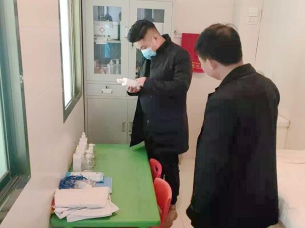 汉滨区教体局开展冬季疫情防控工作大检查